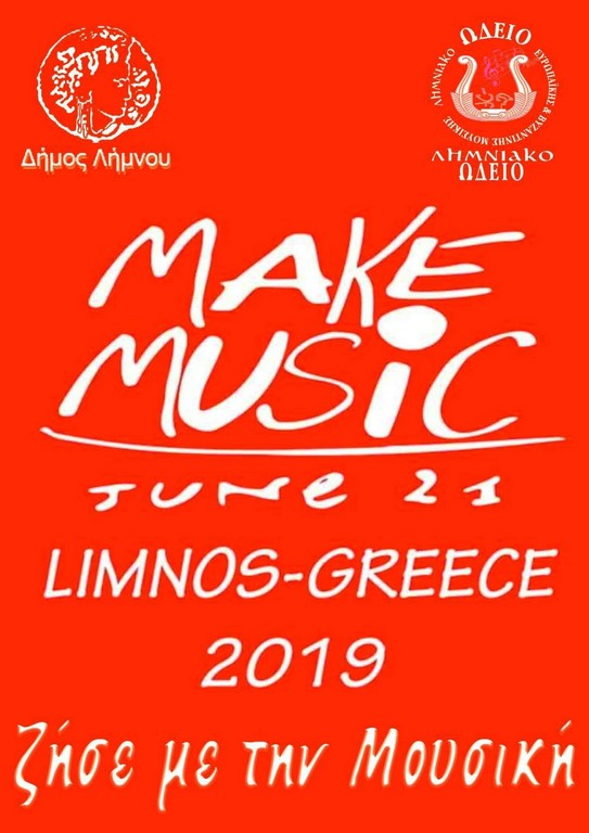 make music day limnos poster