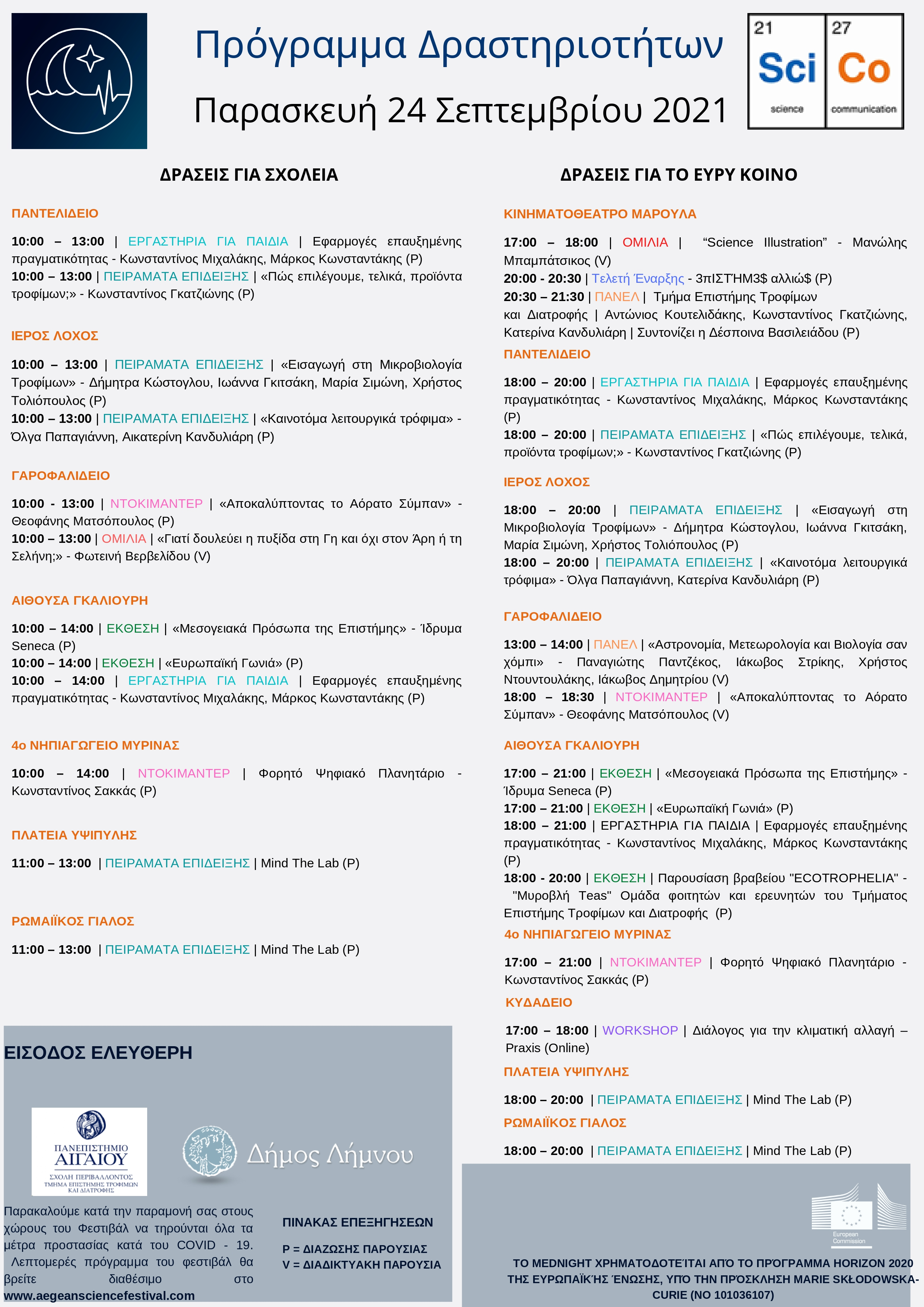 Final Program AeSF 2021 page 0001