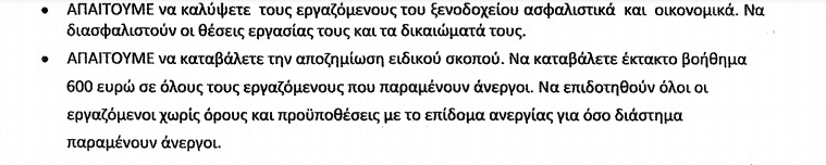 epist2