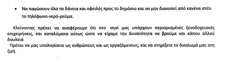 epist3