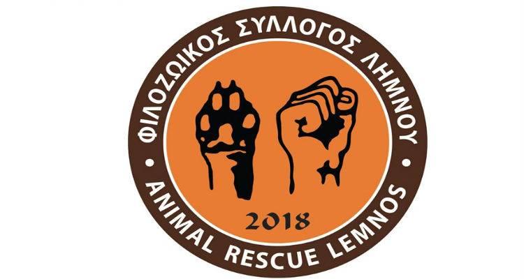 Και επίσημα Φιλοζωικός Σύλλογος το «Animal Rescue Lemnos»