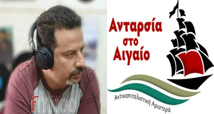 Νίκος Μανάβης στον FM 100: «Στο Περιφερειακό Συμβούλιο θα είμαστε η φωνή του λαού» (audio)