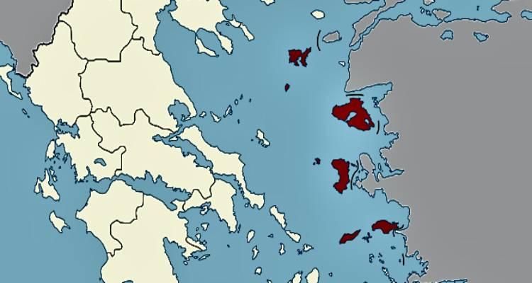 Eurostat  Η περιφέρεια Βορείου Αιγαίου στις 20 φτωχότερες της Ευρώπης e842c529e04