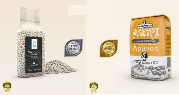 Διάκριση για το κίτρινο αλεύρι και το ασπρομύτικο φασολάκι Λήμνου στα Taste Olymp Awards 2018