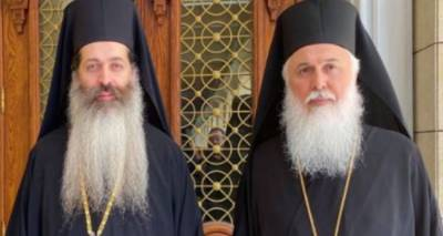 Φωτογραφία: orthodoxianewsagency.gr