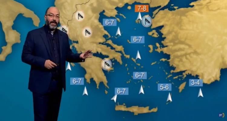 cdc963e3042a Η πρόγνωση του καιρού από τον Σάκη Αρναούτογλου (video)