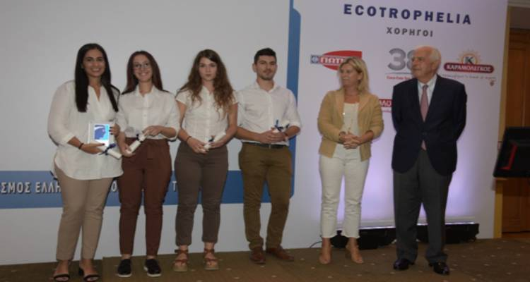 Ecotrophelia 2018: Το Πανεπιστημιακό Τμήμα Λήμνου βραβεύεται για 8η συνεχή χρονιά!